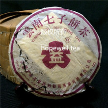 Made in 1967 ripe pu er tea,357g oldest Dayi puer tea, antique,honey sweet,,dull-red Puerh tea,ancient tree Free shipping