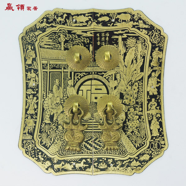 Home win collar YLB003 new Chinese house Door handle copper handle antique ring 14cm word blessing pull money<br><br>Aliexpress