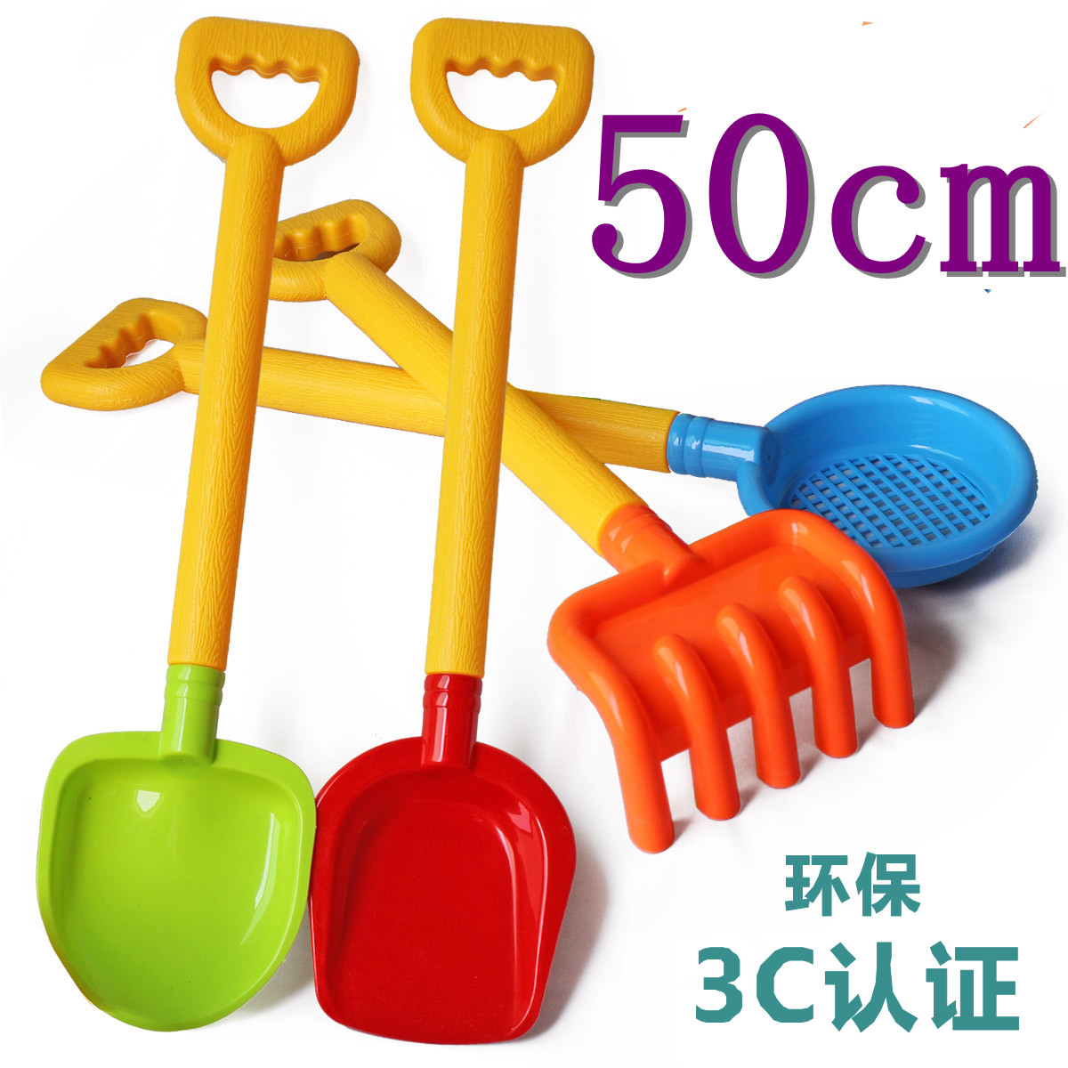 Top quanlity Child beach toy bundle Large shovel hourglass sand plastic toy baby sand tools(China (Mainland))