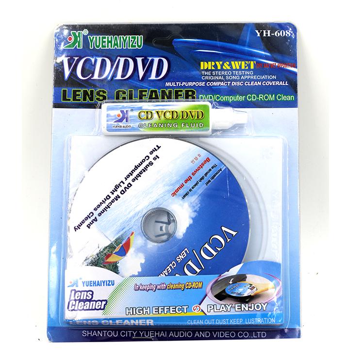 Полки для компакт-дисков из Китая