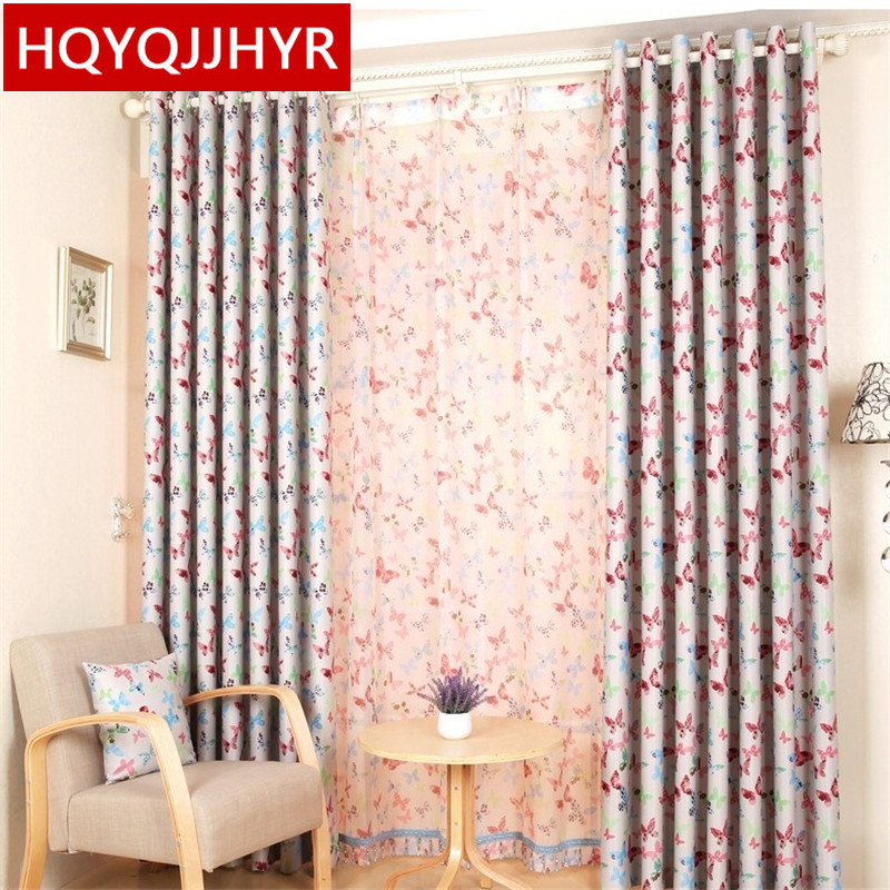 2016 New Pastoral Blackout Curtains Finished Shade
