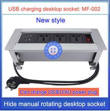 Buy Desktop socket /hidden manual rotation / multimedia USB charging desktop socket /Can choose function module EU/US/AU/Plug/MF-002 for $40.00 in AliExpress store