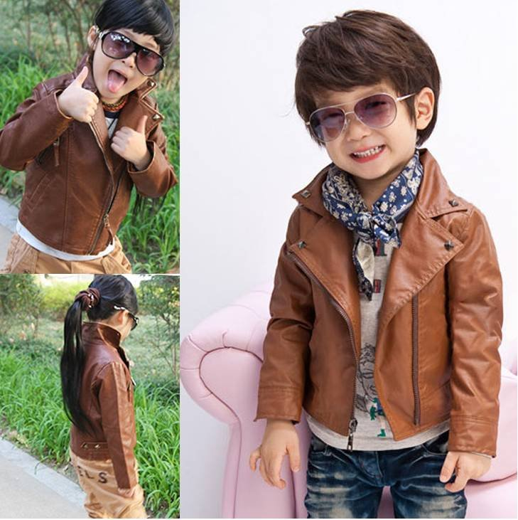 Brown Leather Jacket For Kids - My Jacket