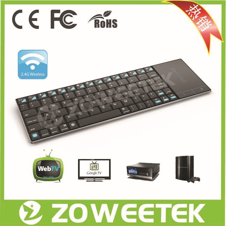 2.4G Mini Wireless Touchpad Keyboard for PC HTPC Computer ZW-51012(China (Mainland))