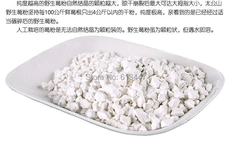 Гаджет  1000g natural and organic Kudzu root powder tea,arrowroot powder,organic puerarin powder ,slimming tea,Free Shipping None Еда