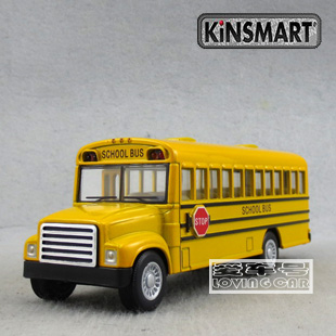 Kinsmart bus / bus School USA Zhiguan Bus alloy model cars toy(China (Mainland))