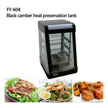 Free ship by DHL 1pc FY-604 Warmer Machine Three layers thermal container heat preservation tank food warmer food display case(China (Mainland))