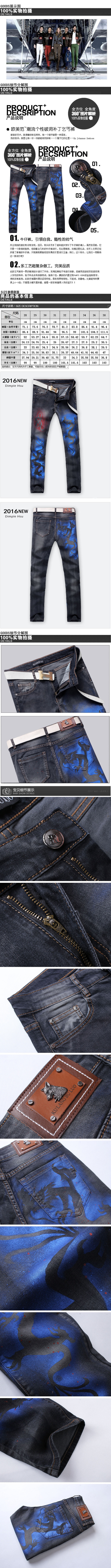 Genuine Yinlong jeans small straight men's jeans Korean men's jeans wholesale