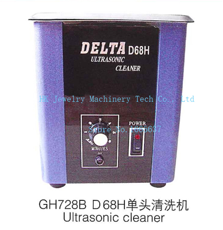 2016 Newest Stainless Steel 800ml jewlery Industry Heated Ultrasonic Cleaner DELTA D68H(China (Mainland))