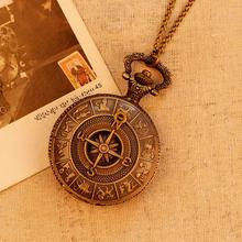 Ancient Rome Compass Pattern Quartz Analog Vintage Antique Map Pocket Watches Clock Mens Hot Gift 78cm Chain 4.62cm Diameter