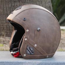 Retro Harley Style Motorcycle Helmet Professional Leather covered Motorbike Helmet Outstand Looking and Atrractive Shape helmet
