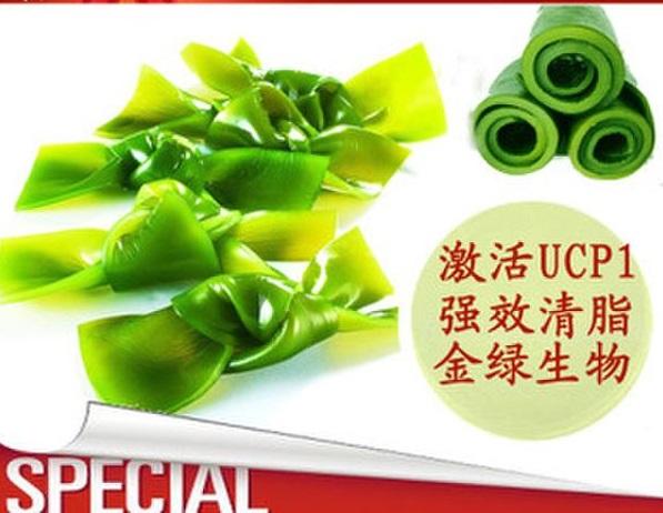 Новый товары  натуральных растительных экстрактов экстракт бурых водорослей Фукоксантин порошок 1000Г Товары для здоровья