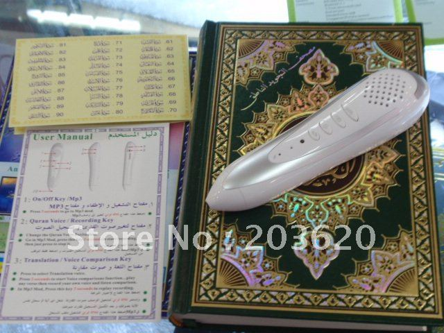 2011 Hot sale quran pen/Quran reading Pen /Quran talking pen  4GB Flash memory M9+Free Gift Travling Prayer mat