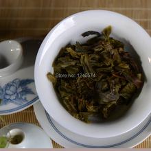 250g Yunnan Menghai Puerh Pu er Tea Pu erh Pu er Puer Made in Brick Lose