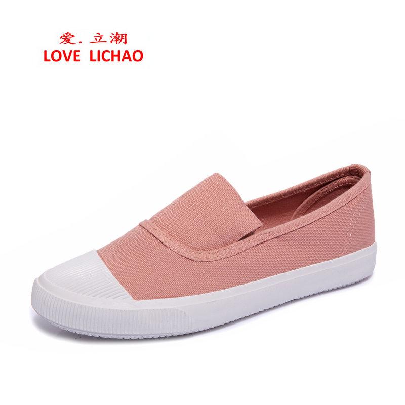 Estilo coreano Transpirable Zapatos de Lona Bajos 2016 Otoño Denim Casual Zapatos Planos de Las Mujeres Mocasines Alpargatas Ros.