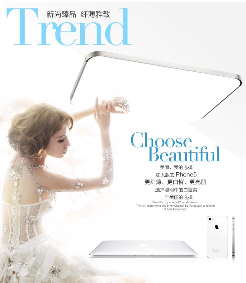 95% OFF 2016Modern LED Apple Ceiling ligh Square 15W 30CM led Ceiling Lamp kitchen light bedroom modern livingroom free shipping(China (Mainland))