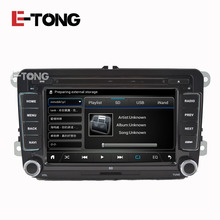 Car Audio Radio Quad Core 800*480 Android4.4 16GB 2Din For Volkswagen DVD Player GPS Navigatio For VW Skoda Octavia(China (Mainland))