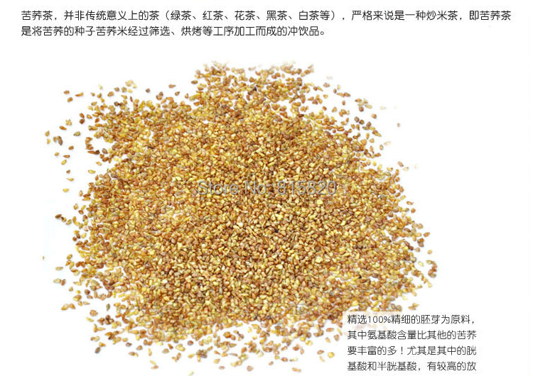 250g Buckwheat tea,Grain tea, whole wheat germ,health tea, free shipping<br><br>Aliexpress
