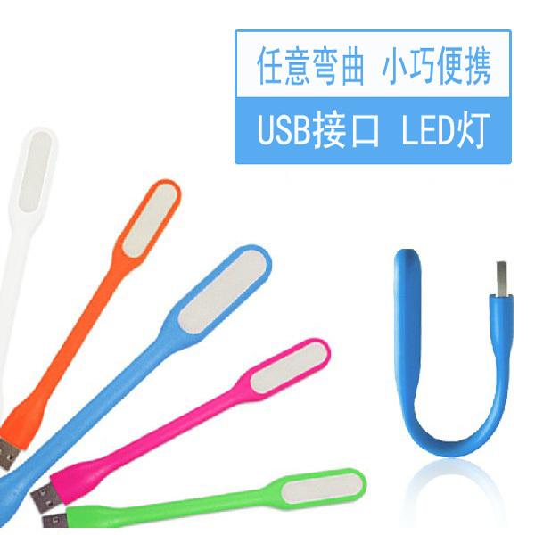White USB interface LED table lamp LED light notebook portable lamp keyboard light mobile power lights(China (Mainland))