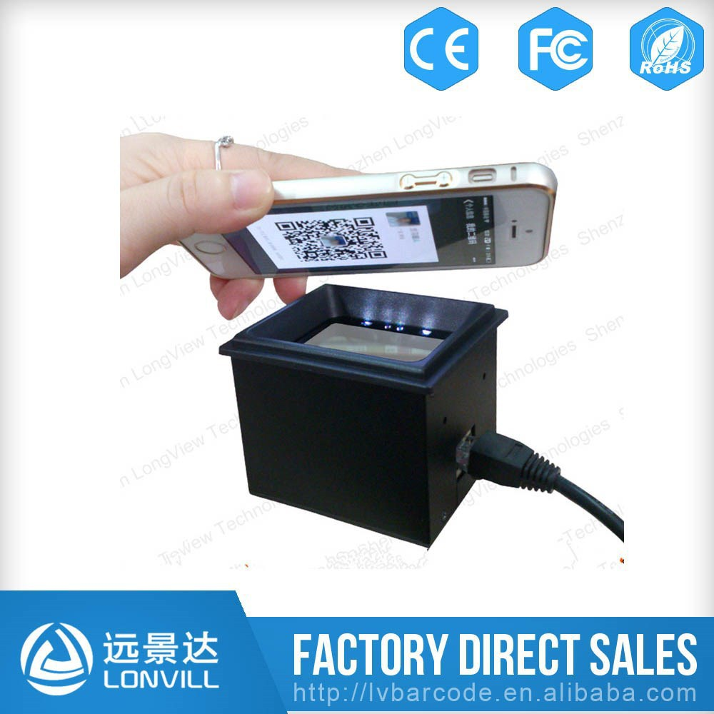 NEW LV4500 1D/2D Mobile Phone Screen QR Code Scanner, Color Barcode/Air Ticket Reader, USB/RS232(China (Mainland))