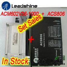 Buy Set sales Leadshine ACM602V36-1000 200W Brushless AC Servo Motor ACS806 servo drive 20-80 VDC input,18A current for $387.10 in AliExpress store