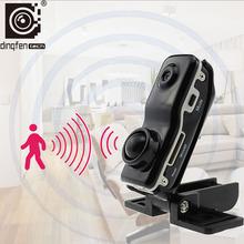 New Body Induction Camera Security Monitor DV DVR Hidden Spy Hoursing Video Recorder Small Design Digital Camcorder