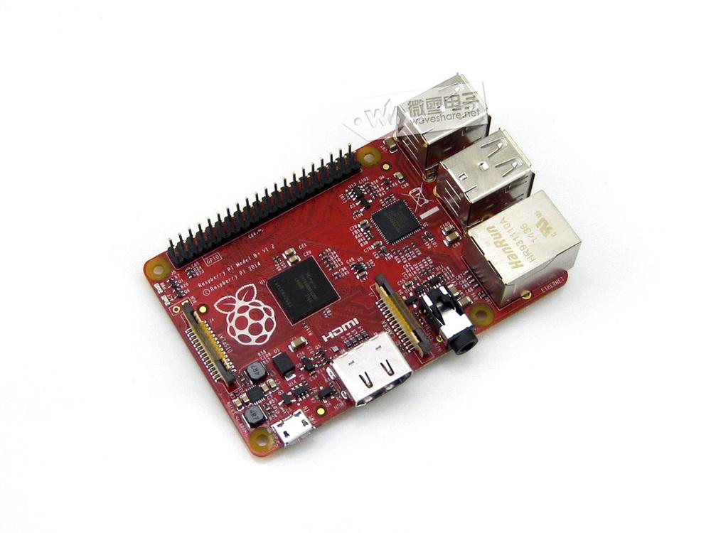 EGOMAN Raspberry Pi B + 3 PI Three Generations computer Latest - Professional products store