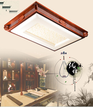 Modern Chinese style ceiling lamps Solid wood frame LED three color light source Living room bedroom    WXN151(China (Mainland))