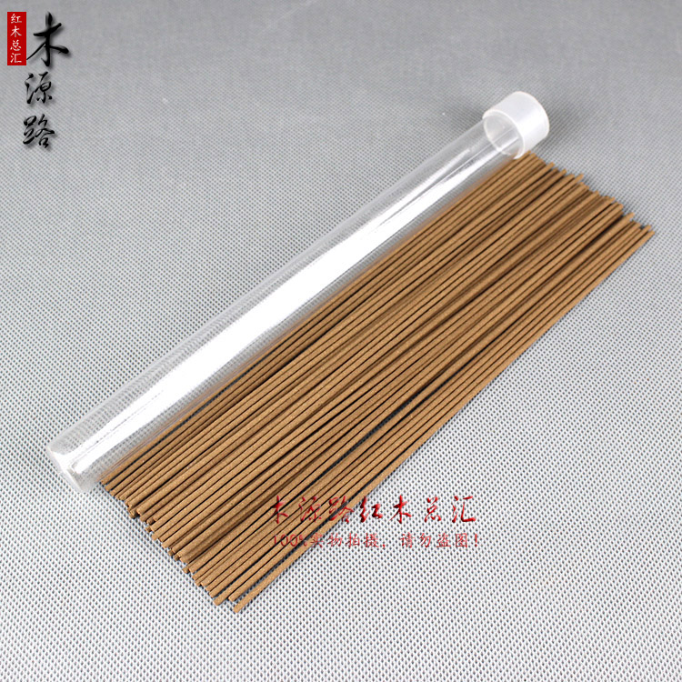 Natural incense incense incense incense meditation introductory paragraph sedative water repellent incense incense Road material(China (Mainland))
