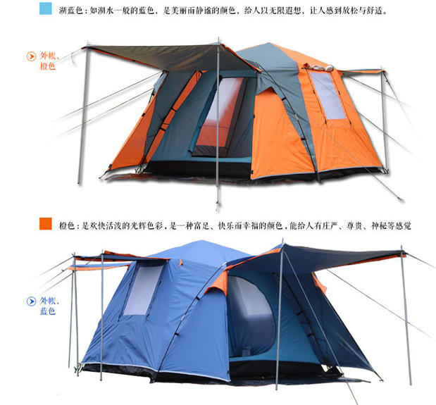 Camel 2doors 3 - 4persons fully-automatic tent automatic camping family tent in good quality family travel tent(China (Mainland))