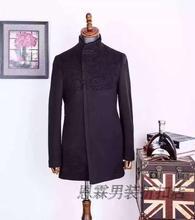 From France 2015 Elegant Men Long Coat wool Collar Windbreaker Men Peacoat Coat with Zipper Placket(China (Mainland))