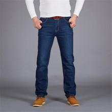 Más tamaño 44 46 48 50 hombre Jeans High Stretch largos delgados pantalones moda Casual negro azul Denim Masculino negocio Jeanswear(China)
