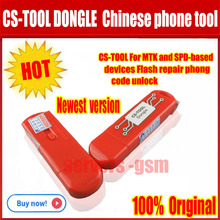 Buy Newest version Cs tool dongle Chinese phone service tool supports MTK SPD-based devices Flash, repair, code unlock for $63.80 in AliExpress store
