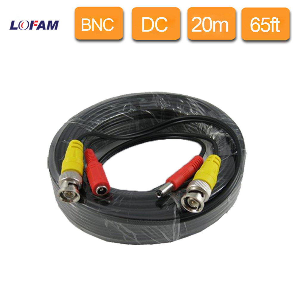 LOFAM 20 meter CCTV Camera Accessories BNC Video Power Coaxial Cable for Surveillance camera DVR Kit Length 20m 65ft(China (Mainland))