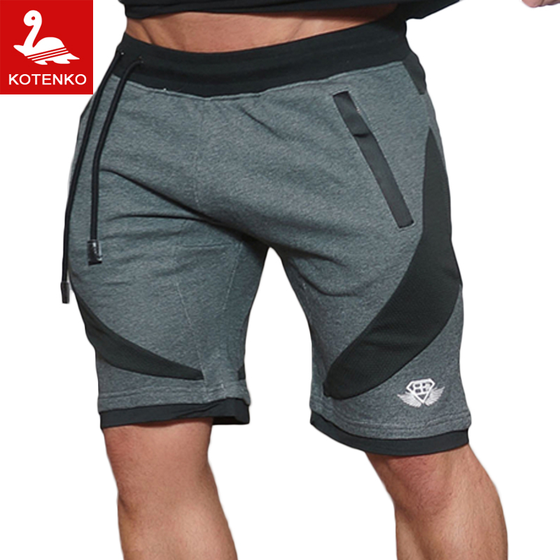 Workout Sweat Shorts - Workout Routines