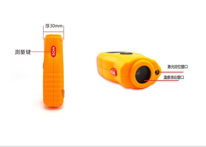 GM270 Digital Non-Contact IR Infrared Laser Temperature Gun Thermometer -32~280C (-26~536F) Free Shipping(China (Mainland))