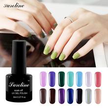 Saroline brand 8ml Color UV led Nail Gel Polish Professional nail Art soak gel Base Top Varnish vernis semi permanent - Co., Ltd. Store store