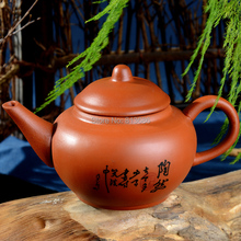 free shipping factory price purple clay yixing teaset 1pc teapot without tea tray