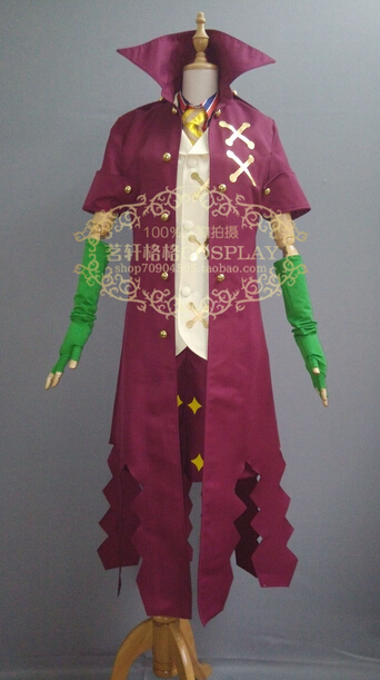 Blue Exorcist  Ao no Exorcist King of Earth Amaimon Cosplay Costume