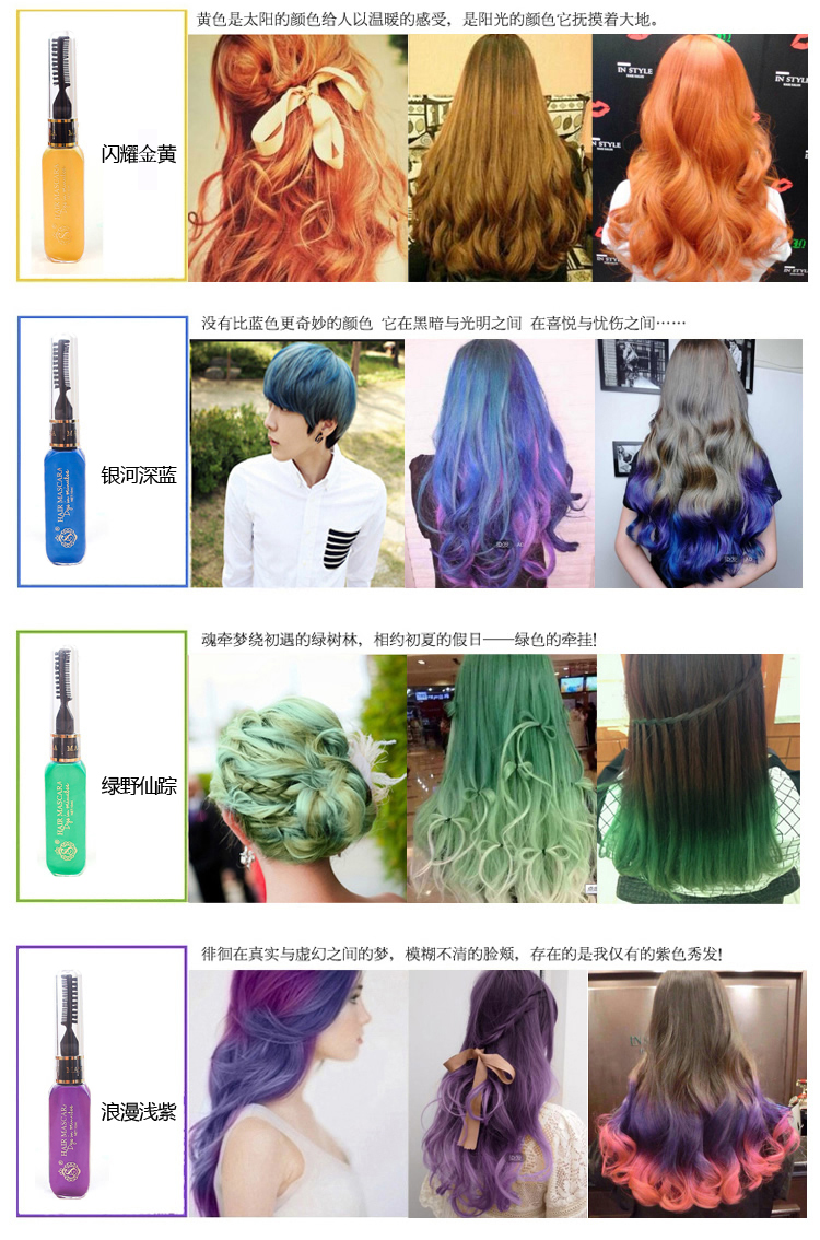 1 PC 10 Colors Cosplay Fashion Colors Party Queen Temporary Vibrant Glitter Instant Highlights Streaks Hair Color Dye Cream(China (Mainland))