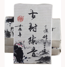 Freeshipping Bulk 2012yr Old tea trees chen xiang Pu er cooked tea 200g caichen ripe brick organic puerh health tea