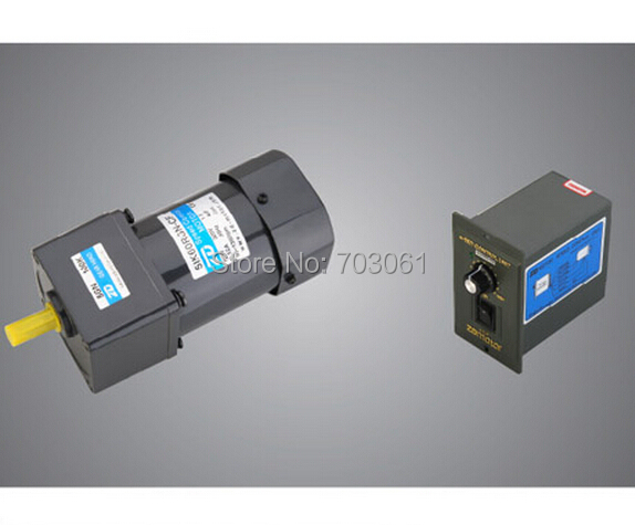 60w speed regulating motors ac speed control electric for Small ac gear motor