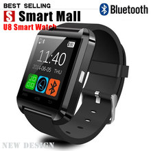 Bluetooth Smart Watch U8 wrist watch sport for iPhone 4/4S/5/5S Samsung S4/Note 2/Note 3 HTC Android Phone