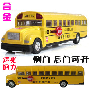 toy car Rmz classic alloy car models big school bus