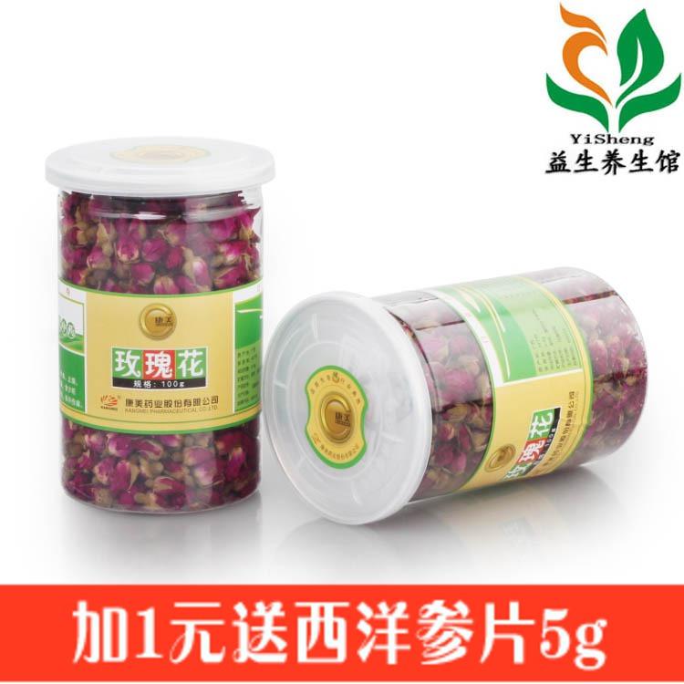 Rose rose tea premium fresh herbal tea beauty<br><br>Aliexpress