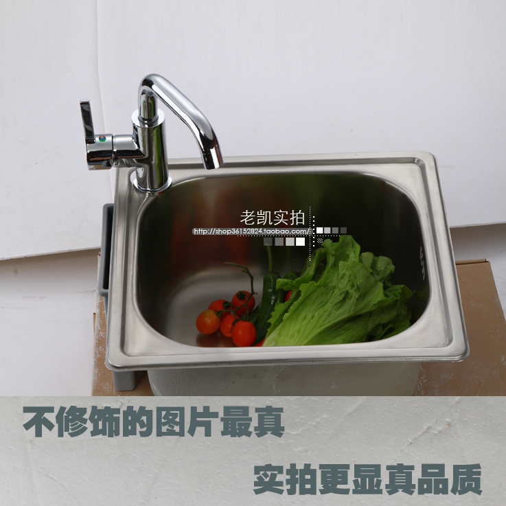 304 small units forming one thick brushed stainless steel sink Single stage single basin sink basin vegetables basin(China (Mainland))