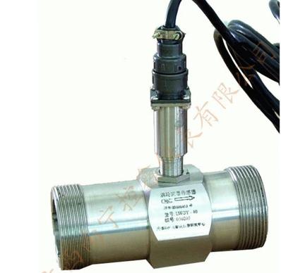 Liquid flow meter instrument