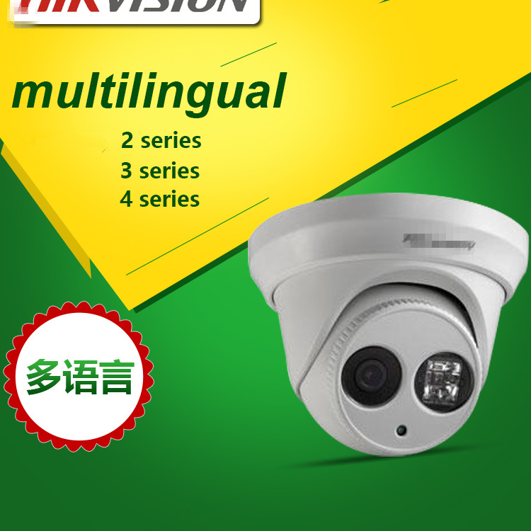 HIKV*SION DS-2CD2335-I H.265 h265 3MP IP HIKV*SION POE dome camera web cam HD ds-2cd2335 replace ds-2cd2332i 2cd2332 ds-2cd2332(China (Mainland))