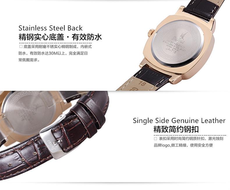Женщин юлий леди наручные часы кварцевых часов лучший мода платье браслет элегантный кожаный пр горный хрусталь девушка подарок на день рождения JA-718