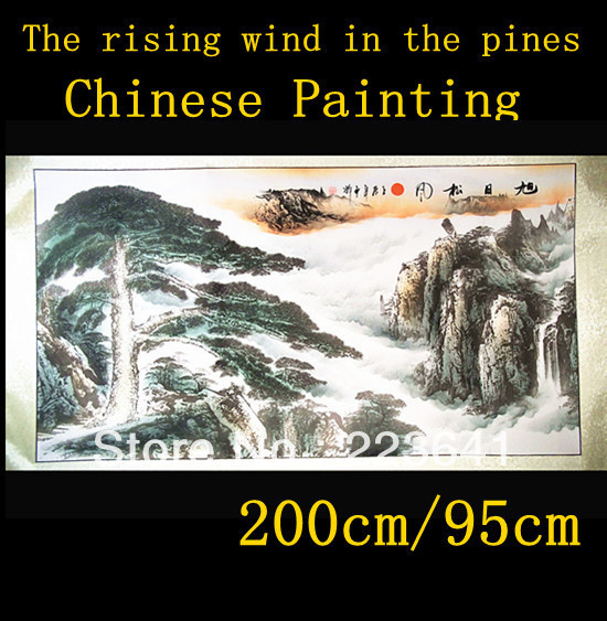 Chinese oriental painting Rising Sun wind in the pines